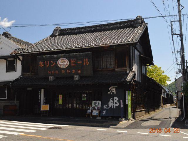 矢野本店の敷地内に有鄰館がある_有鄰館
