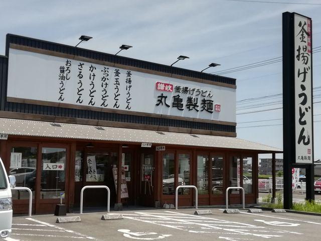 宮崎店_丸亀製麺 宮崎店