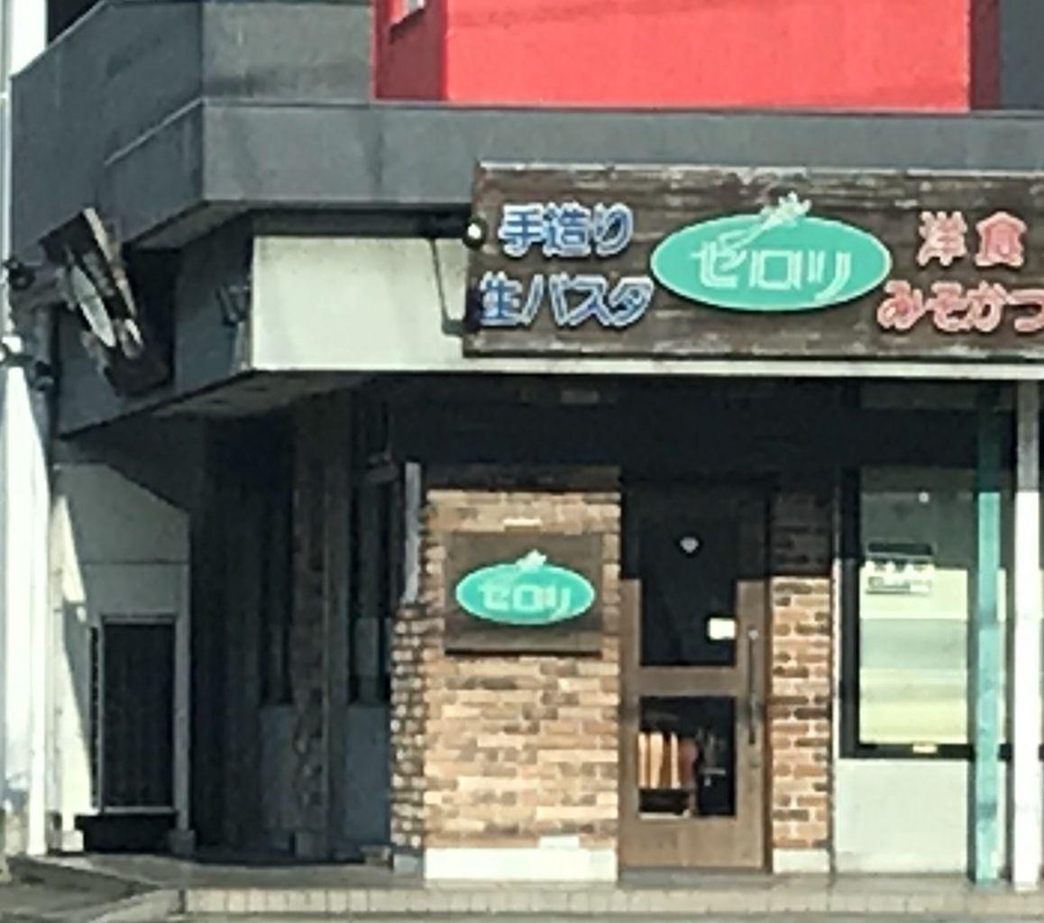 公園 店 前 中村 マクドナルド