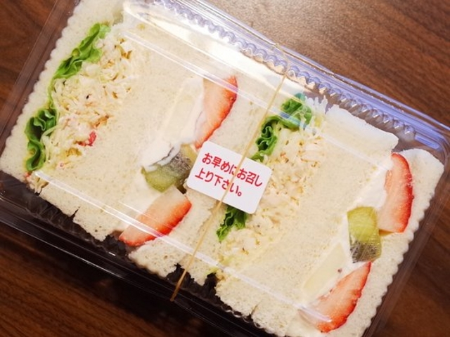 さえらさんのサンドイッチ_さえら