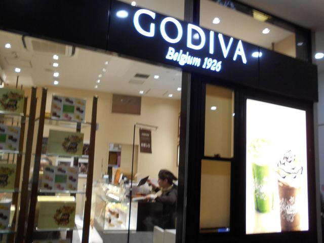 GODIVA ラクーア店_ゴディバ 東京ドームシティラクーア店