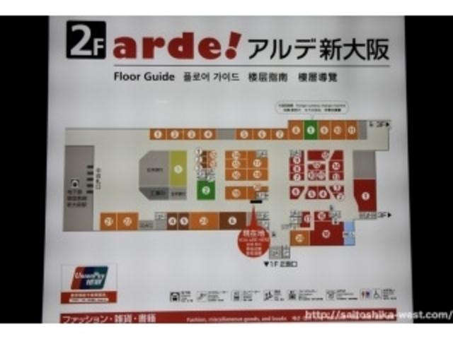 お店が充実しています!_アルデ新大阪