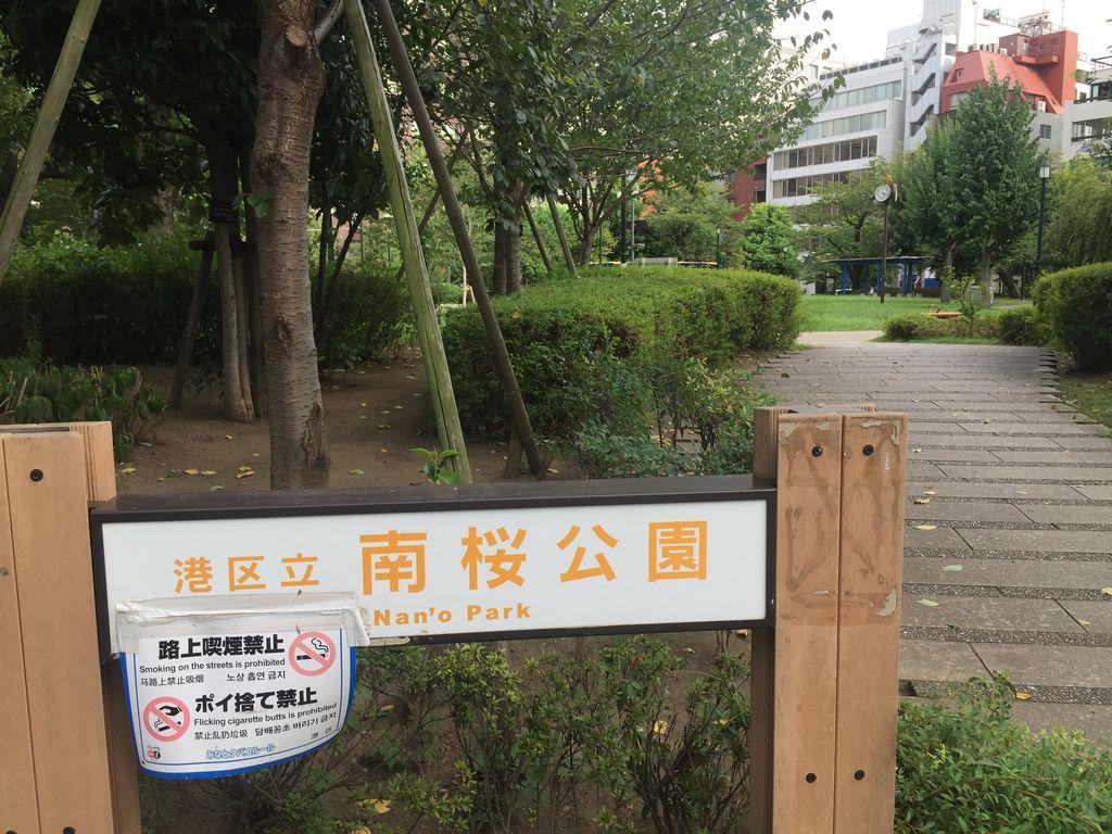 喫煙 東京 所 レポート テ
