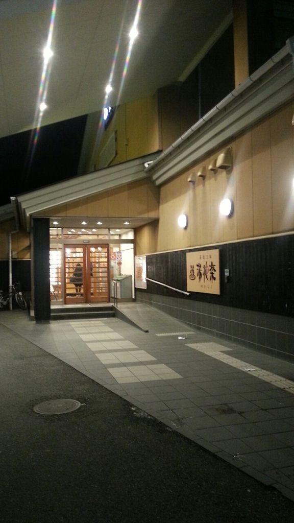 み ます きゅう で ん 大井 松田