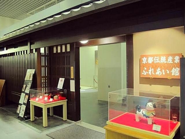 京都伝統産業 ふれあい館_京都伝統産業 ふれあい館(休業中)
