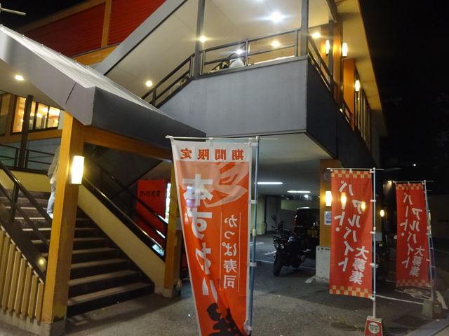 お店の外観_かっぱ寿司 垂水舞子店