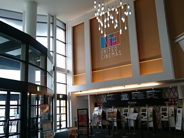 映画館があります_バリューセンタートリアス久山