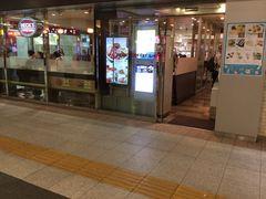 赤羽 駅 エキュート