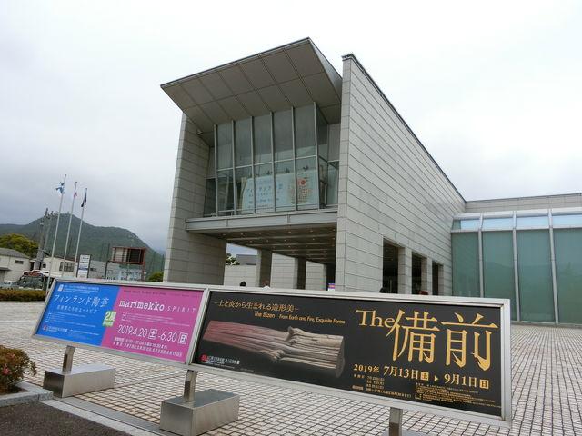 正面から_山口県立萩美術館・浦上記念館