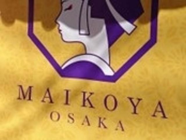 MAIKOYA_KIMONO TEA CEREMONY MAIKOYA OSAKA
