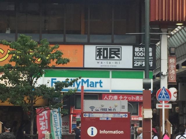 賑やかな場所です。_ファミリーマート 浅草雷門前店