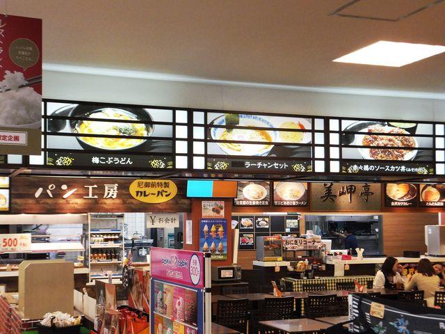 フードコートの様子_尼御前サービスエリア(上り線)