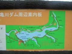 枦宇土町のダムランキングTOP1 - じゃらんnet