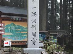 延暦寺 天気 比叡山 比叡山(大比叡)