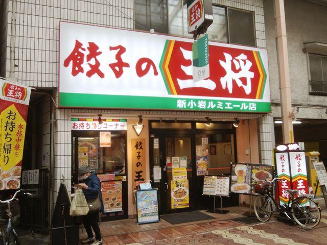 店内は広くて綺麗です。_餃子の王将 新小岩ルミエール店