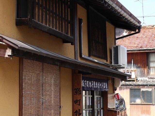 米子まちなか観光案内所。_米子城下町
