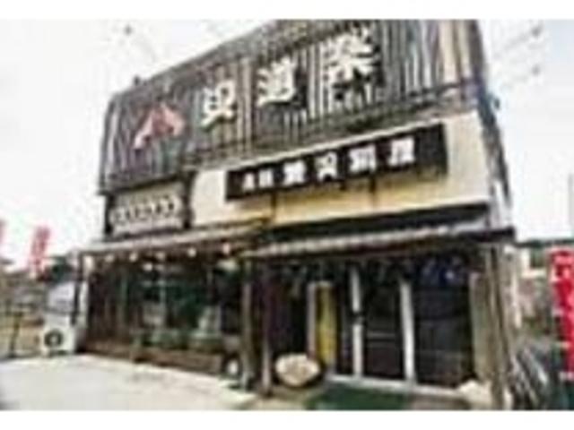 国道42号沿いにある焼き貝専門店_貝道楽
