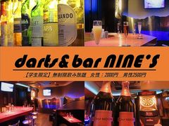 darts&bar NINE'Sの写真1