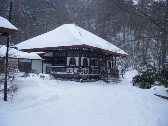 日光山 湯元・温泉寺