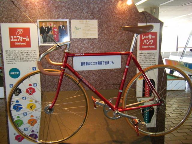 自転車の国 サイクルスポーツセンター