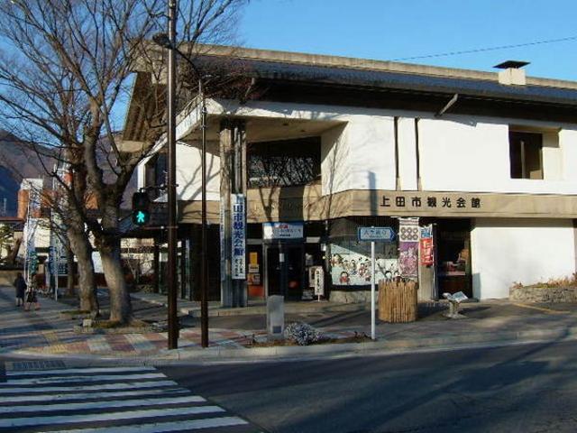 上田市観光会館売店