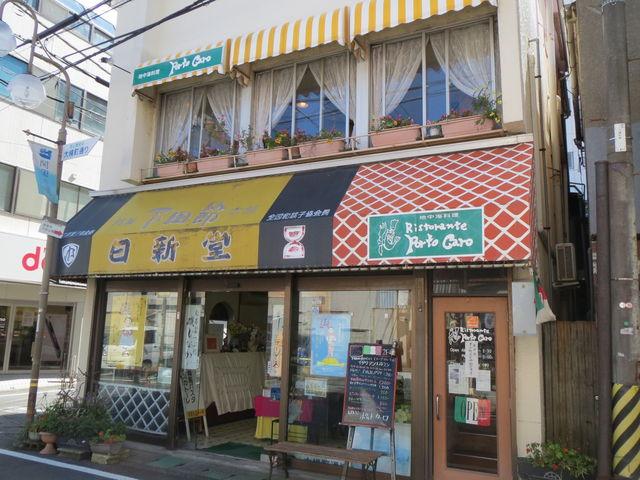 三島由紀夫が愛したマドレーヌで有名な「日新堂菓子店」さんの2階にあります_港のレストラン ポルトカーロ