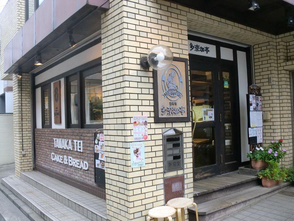 cafe de 多奈加亭 吉祥寺本店