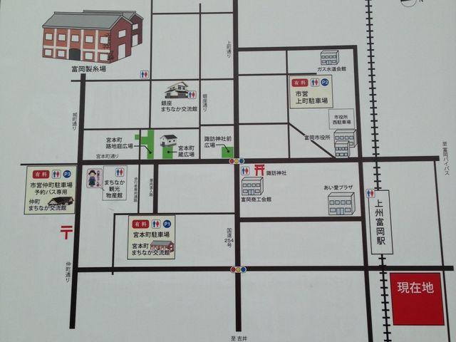 市営駐車場にあるまちなかの地図(赤い現在地と書かれたところが駐車場)_富岡製糸場