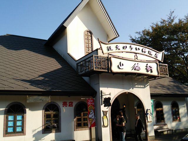 今度はここで食事したいなぁ~_宮沢賢治記念館