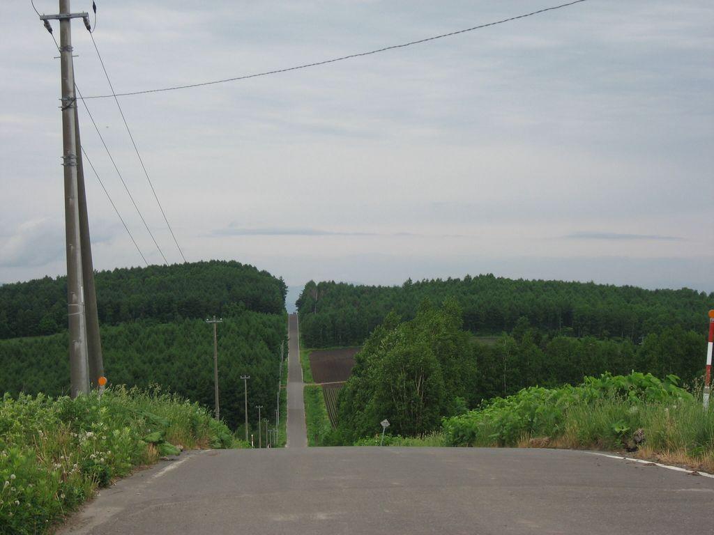 西神楽就実の丘