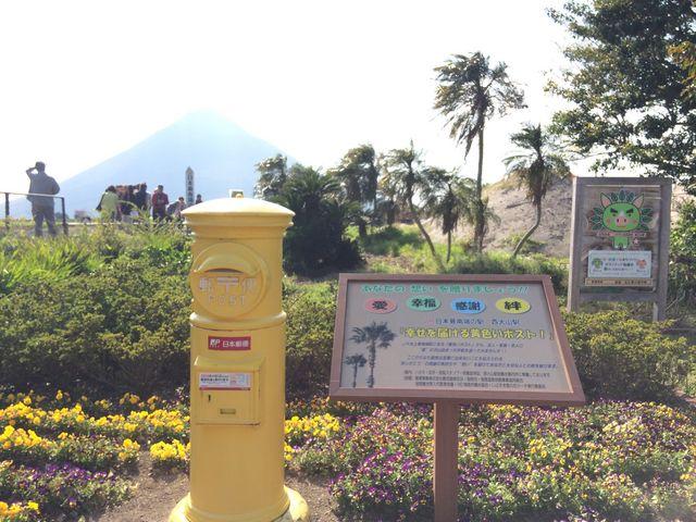 黄色いポストが可愛かったです !_JR西大山駅