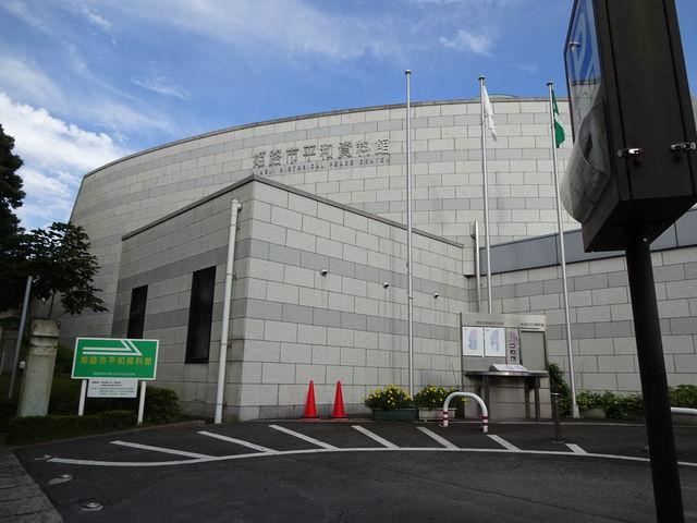 手柄山にあります。_姫路市平和資料館