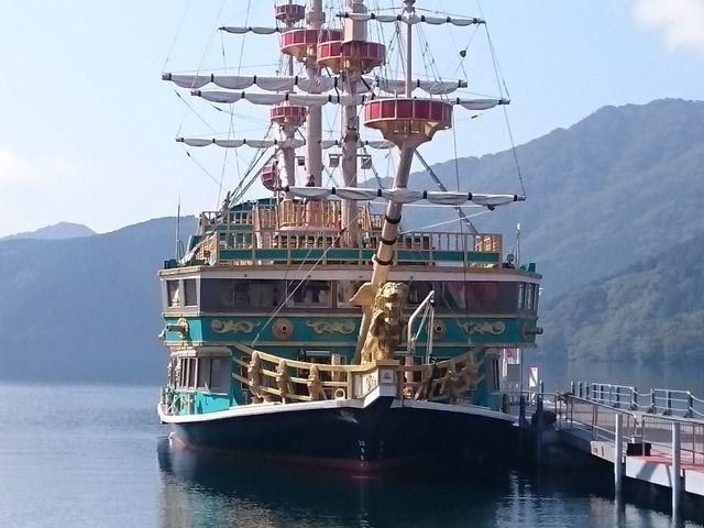 バーサ_箱根海賊船
