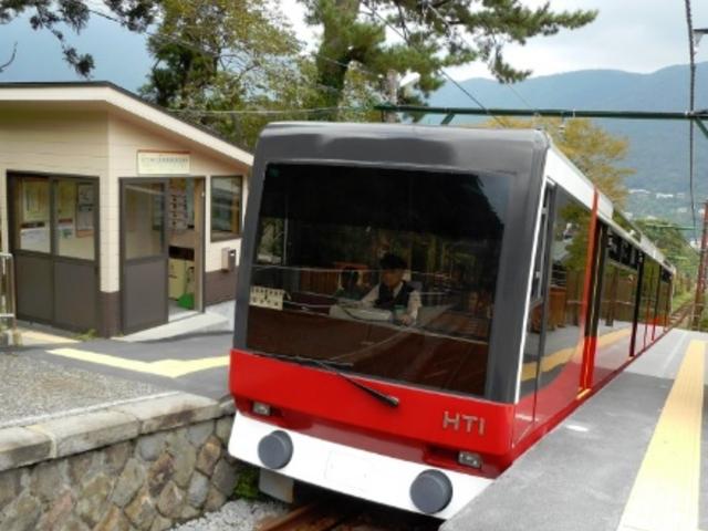 箱根登山ケーブルカー】アクセス...