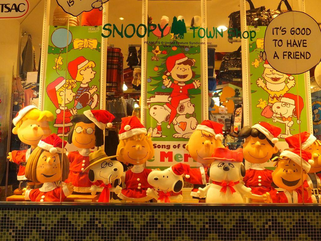 「スヌーピータウンショップ」横浜店