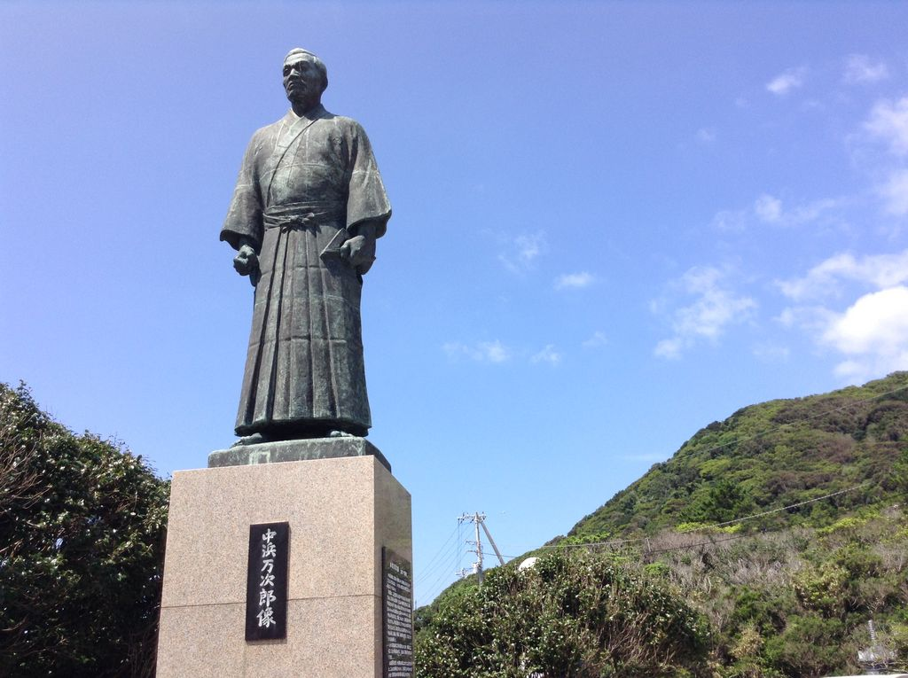 ジョン万次郎銅像