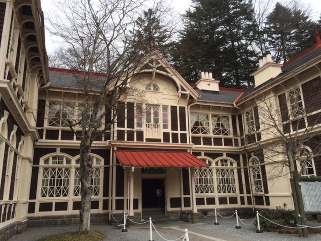 重要文化財 旧三笠ホテル