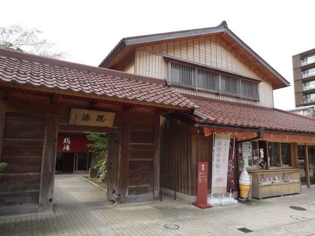 山代温泉 総湯(共同浴場)