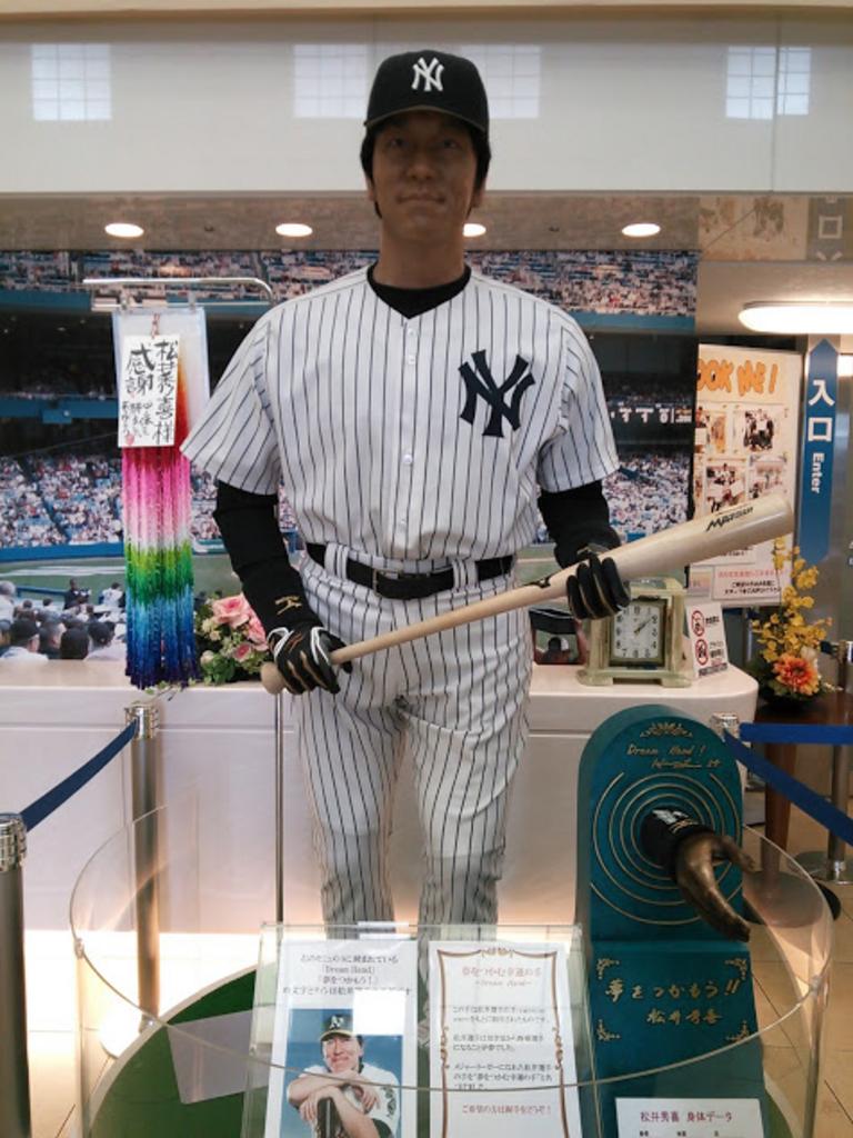 松井秀喜ベースボールミュージアム