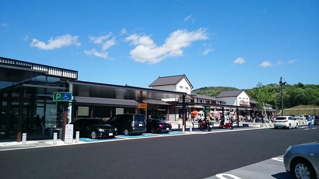 岡崎サービスエリア(上り線)