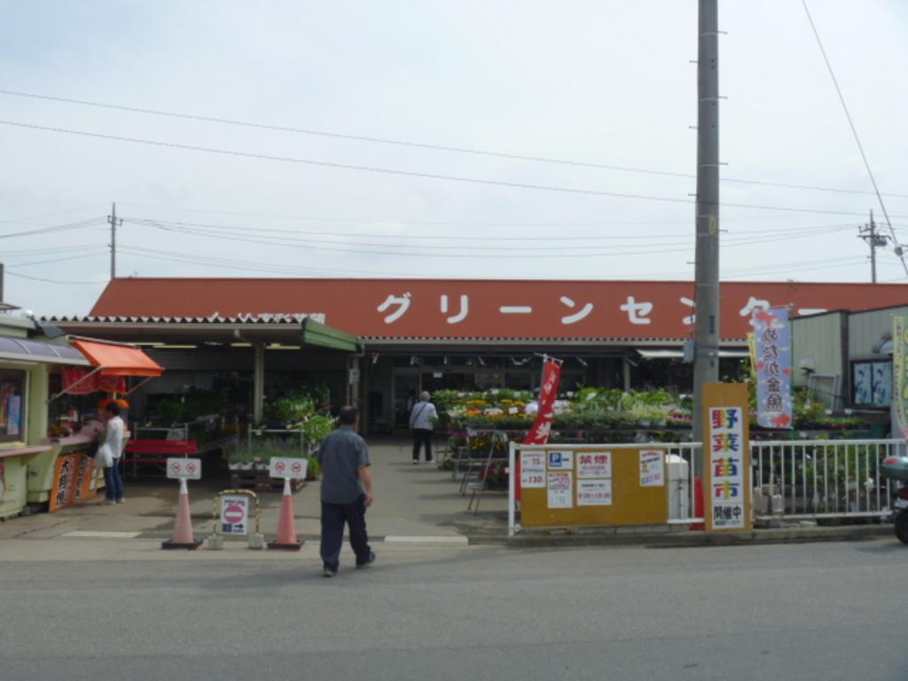 南彩農協 農産物直売所 菖蒲グリーンセンター