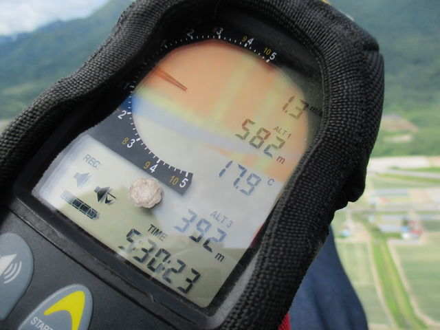 高度392メートル。_MPGそらち