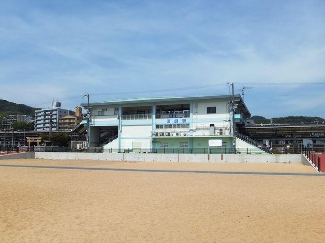 JR須磨駅のすぐ前に広がる_須磨海水浴場