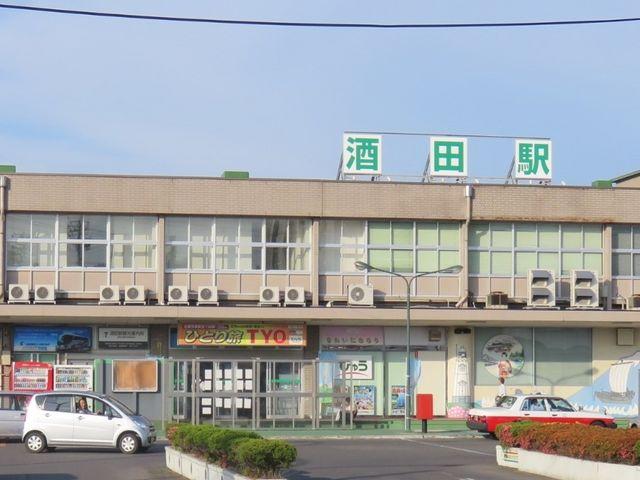 「酒田駅」の画像検索結果