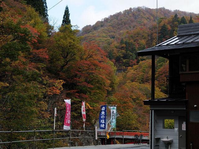 2008.11.1 前倉橋 _秋山郷