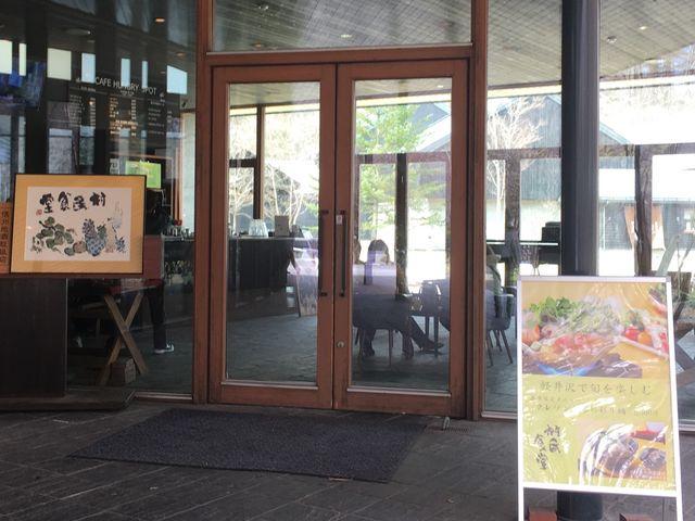 店舗入り口は、食堂と一緒です。(2/5)_村民食堂&カフェ ハングリースポット