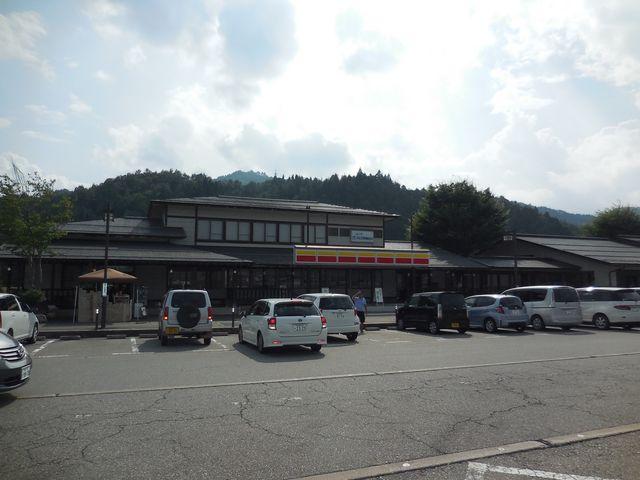 デイリーヤマザキ道の駅アルプ飛...
