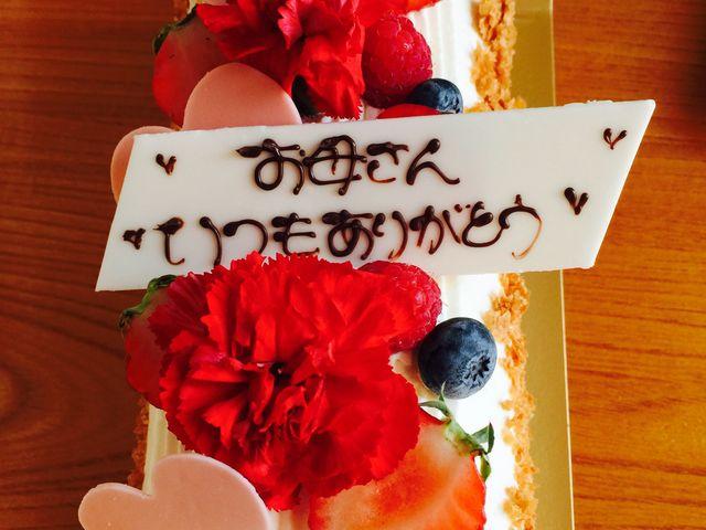 母の日に 娘夫婦からプレゼントしてもらったロールケーキです_ケーキハウス マルフジ