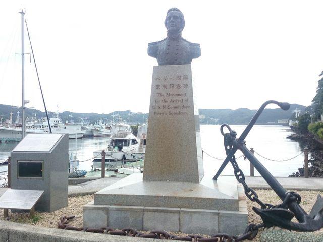 胸像がありました。_ペリー艦隊来航記念碑