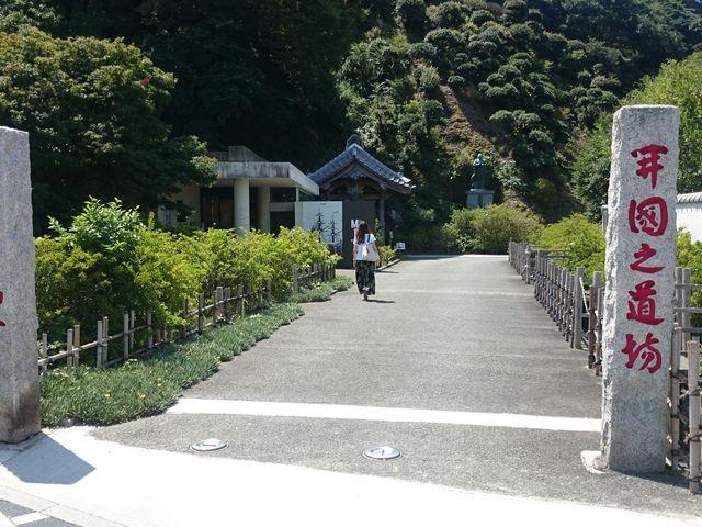 入口です。_了仙寺